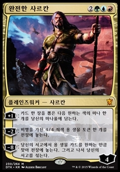 Magic the Gathering Dragons of Tarkir KOREAN Single Sarkhan Unbroken - NEAR MINT (NM)