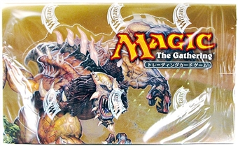 Magic the Gathering Legions Booster Box - Japanese Edition