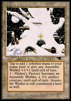Magic the Gathering Antiquities Single Mishra's Factory (winter) - HEAVY PLAY (HP)