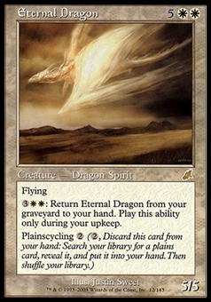 Magic the Gathering Scourge Single Eternal Dragon FOIL - SLIGHT PLAY (SP)