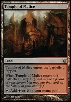 Magic the Gathering Born of the Gods Single Temple of Malice - SLIGHT PLAY (SP)