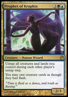 Magic the Gathering Theros Single Prophet of Kruphix FOIL - SLIGHT PLAY (SP)