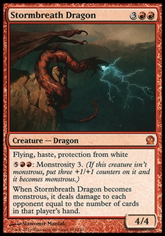 Magic the Gathering Theros Single Strombreath Dragon FOIL - SLIGHT PLAY (SP)