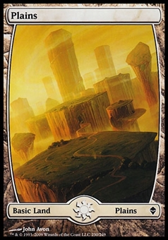 Magic the Gathering Zendikar Single Basic Plains 233/249 - SLIGHTLY PLAYED (SP)