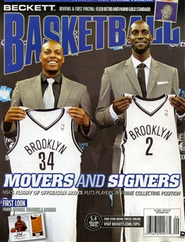 2013 Beckett Basketball Monthly Price Guide (#252 September) (Brooklyn Nets)