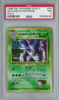 Pokemon Japanese Gym 2 Giovanni's Nidoking Holo Rare PSA 7