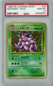 Pokemon Japanese Base Set Nidoking Holo Foil PSA 10