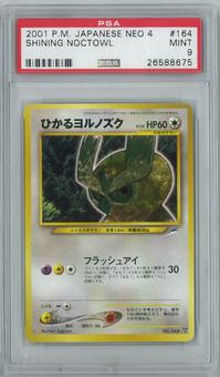 Pokemon Japanese Neo Destiny 4 Shining Noctowl Single PSA 9 MINT