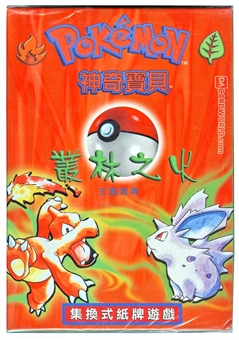 Pokemon Base Set 1 Chinese Theme Deck - Brushfire