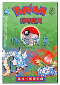 Pokemon Base Set 1 Chinese Theme Deck - Overgrowth