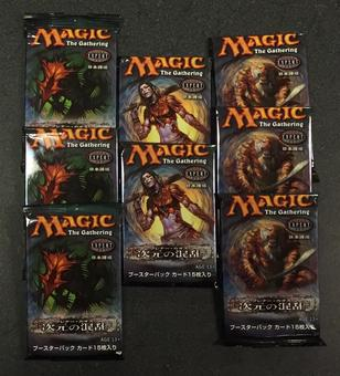 Magic the Gathering Planar Chaos JAPANESE Booster Pack (Lot of 8)