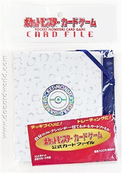Pokemon Japanese 4-Pocket Card File