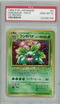 Pokemon Japanese CD Promo Single Venusaur No. 003 - PSA 10 GEM MINT
