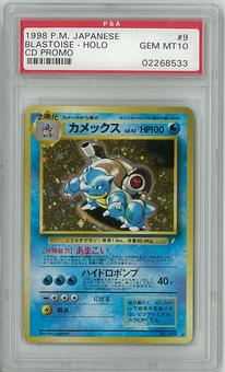 Pokemon Japanese CD Promo Single Blastoise No. 009 - PSA 10 - **02268533**