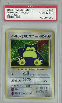 Pokemon Japanese CD Promo Single Snorlax No. 143 - PSA 10 - **03391997**