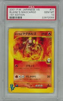Pokemon JAPANESE VS 1st Edition PSA 10 Blaine's Magcargo - **22972055**