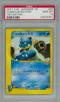 Pokemon JAPANESE VS 1st Edition PSA 10 Clair's Blastoise - **22972061**