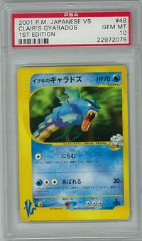 Pokemon Japanese VS 1st Edition PSA 10 Clair's Gyarados - **22972075**