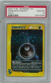 Pokemon JAPANESE VS PSA 10 Darkness Energy - **22972044**