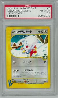 Pokemon JAPANESE VS 1st Edition PSA 10 Falkner's Delibird - **22972079**