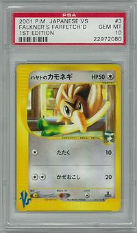 Pokemon JAPANESE VS 1st Edition PSA 10 Falkner's Farfetch'd **22972080**