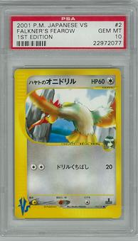 Pokemon JAPANESE VS 1st Edition PSA 10 Falkner's Fearow - **22972077**