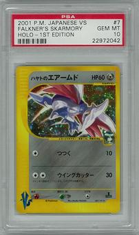 Pokemon JAPANESE VS 1st Edition PSA 10 Falkner's Skarmory - **22972042**