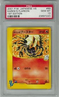 Pokemon JAPANESE VS 1st Edition PSA 10 Karen's Flareon - **23697220**