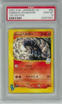Pokemon JAPANESE VS 1st Edition PSA 10 Karen's Houndoom - **22972051**