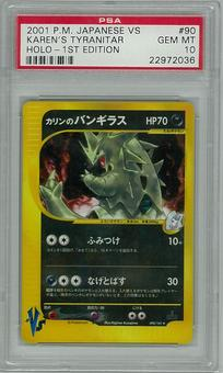 Pokemon JAPANESE VS 1st Edition PSA 10 Karen's Tyranitar - **22972036**