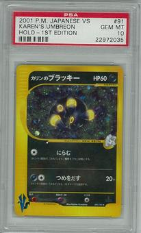 Pokemon JAPANESE VS 1st Edition PSA 10 Karen's Umbreon - **22972035**