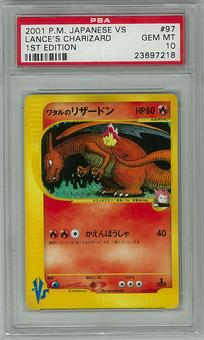 Pokemon JAPANESE VS 1st Edition PSA 10 Lance's Charizard - **23697218**