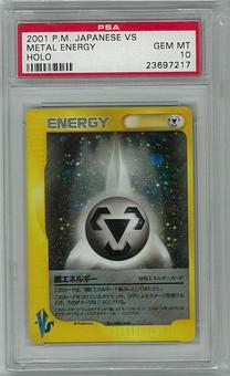 Pokemon JAPANESE VS PSA 10 Metal Energy - **23697217**