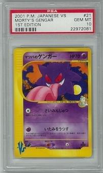 Pokemon JAPANESE VS 1st Edition PSA 10 Morty's Gengar - **22972081**