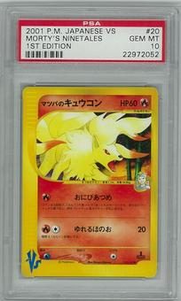 Pokemon JAPANESE VS 1st Edition PSA 10 Morty's Ninetales - **22972052**