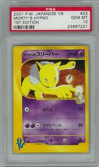 Pokemon JAPANESE VS 1st Edition PSA 10 Morty's Hypno - **23697221**