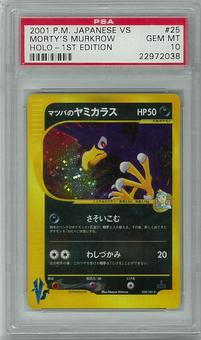 Pokemon JAPANESE VS 1st Edition PSA 10 Morty's Murkrow - **22972038**