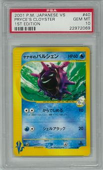 Pokemon JAPANESE VS 1st Edition PSA 10 Pryce's Cloyster - **22972069**