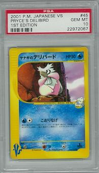 Pokemon JAPANESE VS 1st Edition PSA 10 Pryce's Delibird - **22972067**