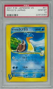 Pokemon JAPANESE VS 1st Edition PSA 10 Pryce's Lapras - **22972064**