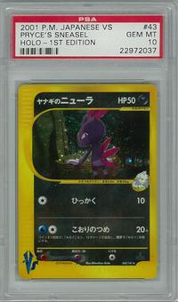 Pokemon JAPANESE VS 1st Edition PSA 10 Pryce's Sneasel - **22972037**