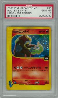 Pokemon JAPANESE VS 1st Edition PSA 10 Rocket's Entei - **22972039**