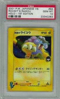 Pokemon JAPANESE VS 1st Edition PSA 10 Rocket's Raikou - **23340263**