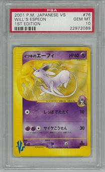 Pokemon JAPANESE VS 1st Edition PSA 10 Will's Espeon - **22972089**