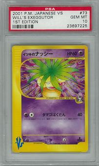 Pokemon JAPANESE VS 1st Edition PSA 10 - Will's Exeggutor - **23697225**