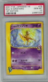Pokemon JAPANESE VS 1st Edition PSA 10 Will's Girafarig - **23697223**