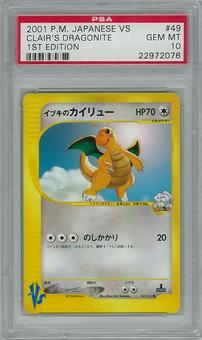 Pokemon JAPANESE VS 1st Edition PSA 10 Clair's Dragonite - **22972076**