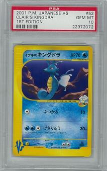 Pokemon JAPANESE VS 1st Edition PSA 10 Clair's Kingdra - **22972072**