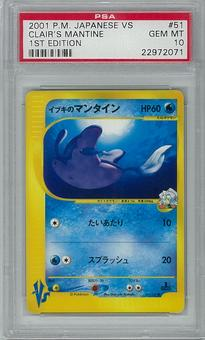 Pokemon JAPANESE VS 1st Edition PSA 10 Clair's Mantine - **22972071**