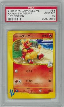 Pokemon JAPANESE VS 1st Edition PSA 10 Karen's Magmar - **22972056**